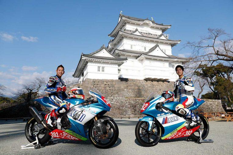 MotoGP | 元Moto3ライダー尾野弘樹擁するミクニテリーアンドカリーが小田原城で参戦体制を発表