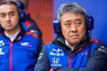 F1 | ホンダの新人事で山本雅史部長がF1専任に。「国内や二輪でやりきった感はありませんが、F1に集中できる環境はうれしい」