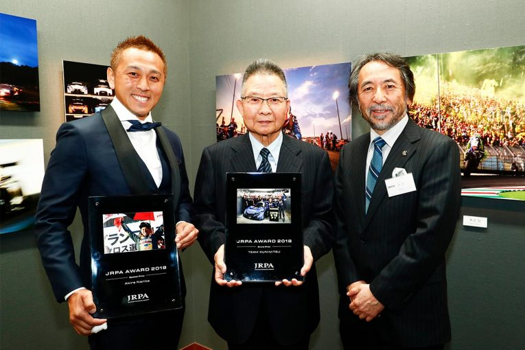 MotoGP   JRPA写真展『COMPETITION』がスタート。JRPA AWARDの表彰も行われる