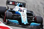 F1 | 【津川哲夫の2019私的新車チェック:ウイリアムズ】ハンパない高さのハイマウントアーム。攻撃的&最新トレンド満載で低迷脱出なるか