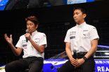 学生たちと最高峰へ挑む! KONDO Racingが2019年GT300参戦のカラーリングをお披露目