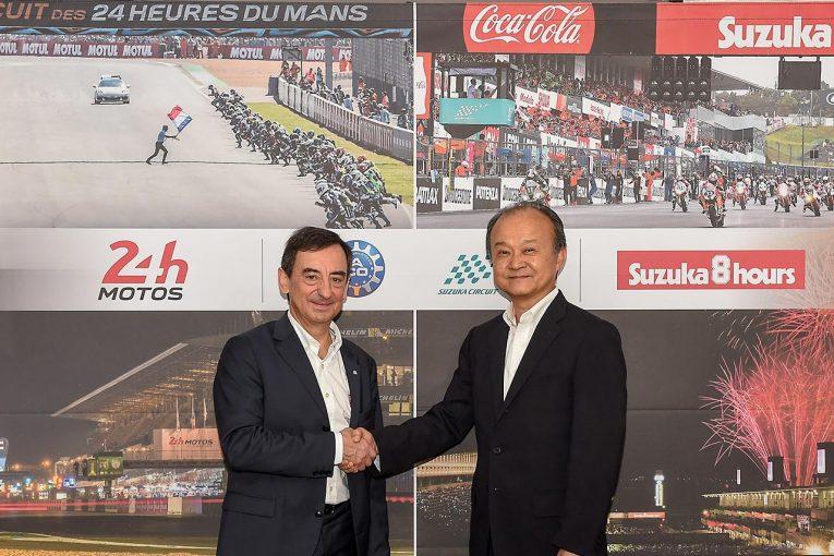 MotoGP | 鈴鹿とル・マンが友好協定を締結。相互交流でモータースポーツの発展に寄与へ
