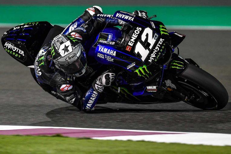 MotoGP | MotoGPカタール公式テスト、初日はヤマハのビニャーレスが最速。中上はホンダ勢最上位の8番手