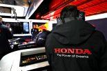 F1 | ホンダ山本部長インタビュー:後編「今はフェラーリが速いですが、今年はF1の力関係が大きく変わるシーズンになるかもしれません」