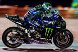 MotoGP | ビニャーレス、カタールで総合トップも「エッジグリップを使い切れていない」/MotoGPテスト3日目コメント