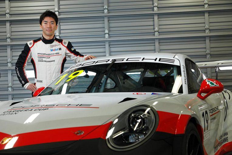 国内レース他 | 笹原右京がポルシェジャパンジュニアドライバーに。「目標は日本人初のポルシェワークスドライバー」