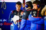 F1 | トロロッソ・ホンダのアルボン「F1デビュー戦までの課題は、高速コーナーとレースマネージメントに慣れること」