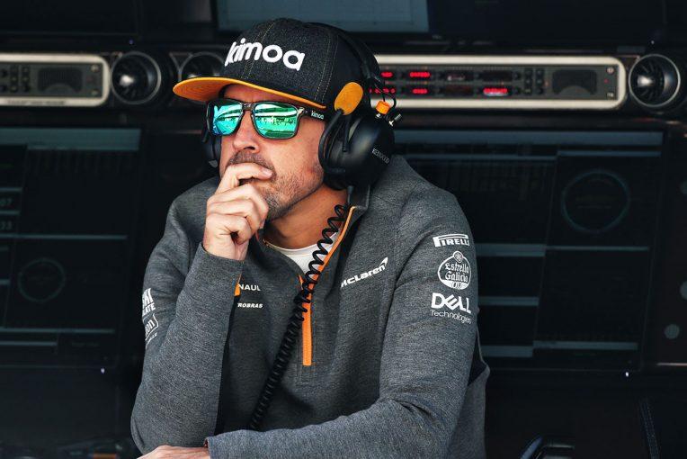 F1 | 【F1ギャラリー】第2回バルセロナテスト2日目:アロンソがマクラーレンを視察