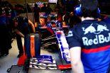 F1 | トロロッソ・ホンダのクビアト「小さな問題に見舞われたのは残念だが、マシンの感触はとてもいい」