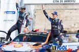 ラリー/WRC | 【順位結果】2019WRC第4戦ツール・ド・コルス 暫定総合