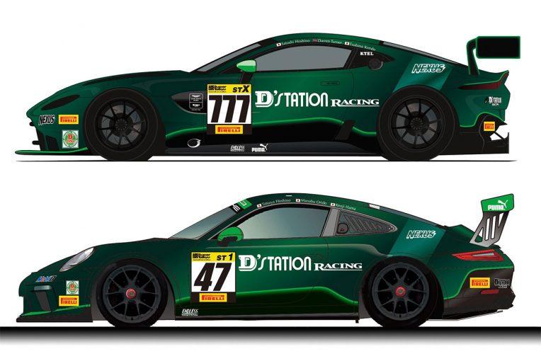 国内レース他 | スーパー耐久:D'station RacingがST-Xにアストンマーティンを投入! 開幕2戦はターナーも乗車
