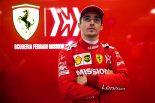 F1 | 3日目最速のルクレール「他F1チーム同様、全力を出していない」と今後の伸びしろに自信