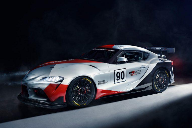 ル・マン/WEC | トヨタ、ジュネーブショーでGRスープラのGT4スタディモデル『GRスープラGT4コンセプト』を公開へ