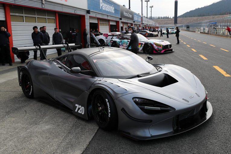 スーパーGT | 期待度大! 動き始めたMcLaren Customer Racing Japan。ドライバーふたりも720S GT3に好感触