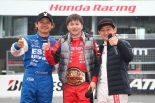 海外レース他 | 新・永遠のライバル対決は本山哲が初代チャンピオンに