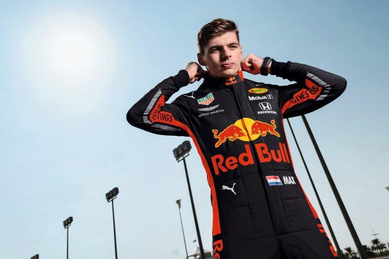 F1 | レッドブル首脳「目標は5勝以上を挙げてフェルスタッペンでタイトルを獲ること」。マクラーレンは2019年も最後尾との予想も