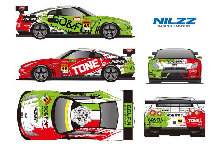 スーパーGT | NILZZ Racing、ニッサンGT-RニスモGT3と田中/飯田/浜野のトリオでGT300に挑む
