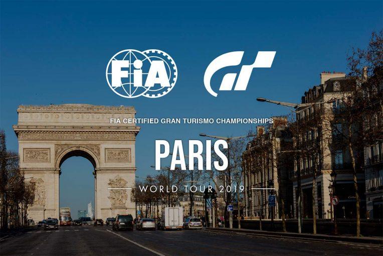 インフォメーション | FIA公認の『FIAグランツーリスモ・チャンピオンシップ』、2019年も開催。概要は3月17日発表