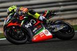 MotoGP | アレイシ・エスパルガロが語るMotoGPライディングの変化。ロッシが新時代に適応したことは「信じられない」