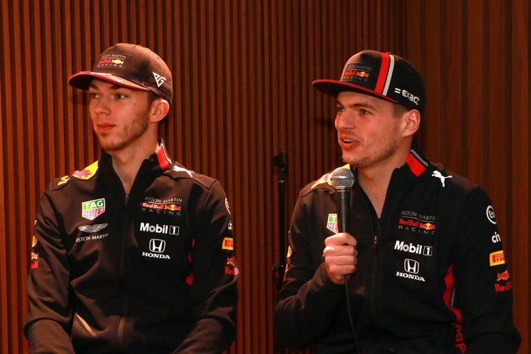 F1 | 日本での楽しみは富士山と和牛。レッドブルF1ドライバーがアストンマーティン青山ハウスに登場