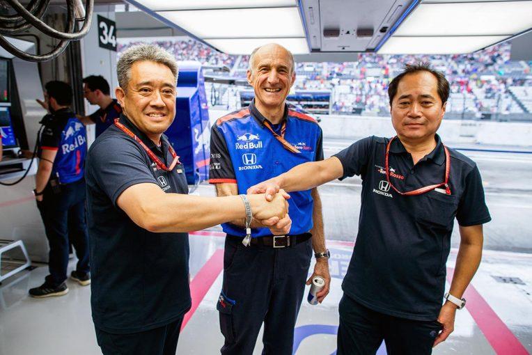 F1 | ホンダ、山本雅史MS部長のF1マネージングディレクター就任を発表。「これまで以上にF1へのコミットメント強化を図る」