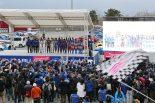 スーパーGT | 富士スピードウェイでSTI MOTORSPORT DAY初開催。熱烈なスバリストに今シーンの活躍を誓う