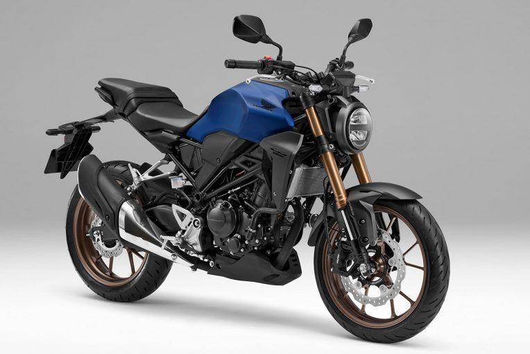 MotoGP | ホンダ、ネイキッドロードスポーツ『CB250R』の足つき性を向上し4月19日発売