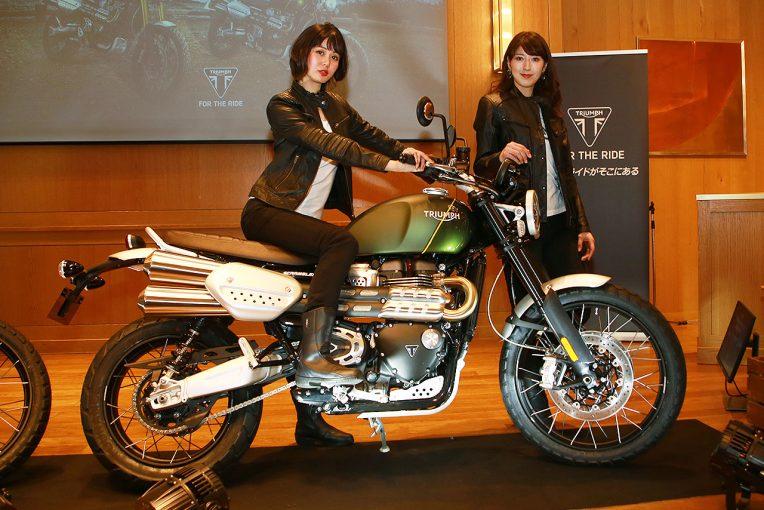 MotoGP | トライアンフの新型スクランブラーが日本上陸。都内でスクランブラー1200XCとXEをお披露目