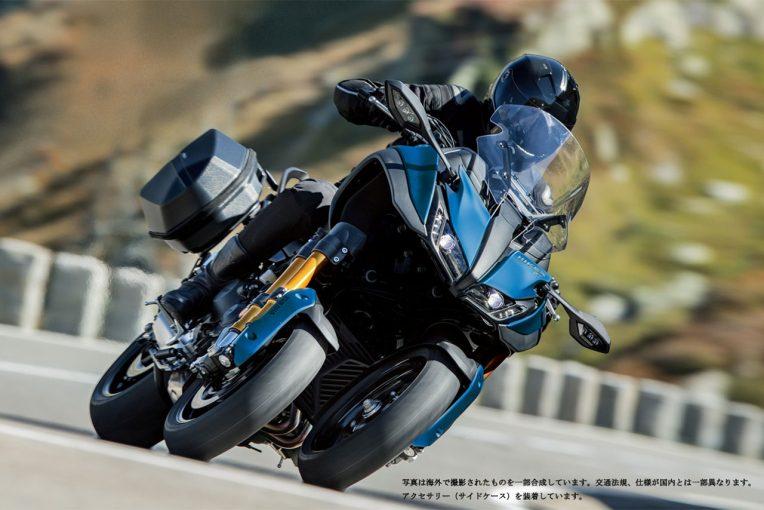 MotoGP | ヤマハ、ツーリングでの快適性を高めたナイケンGTを発表。3月13日から予約開始