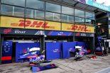 F1開幕戦オーストラリアGP トロロッソ・ホンダ ピット