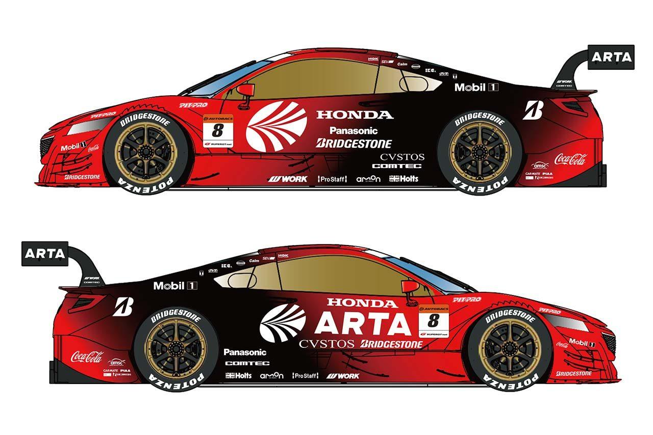 2019年シーズンを戦うARTA NSX-GT