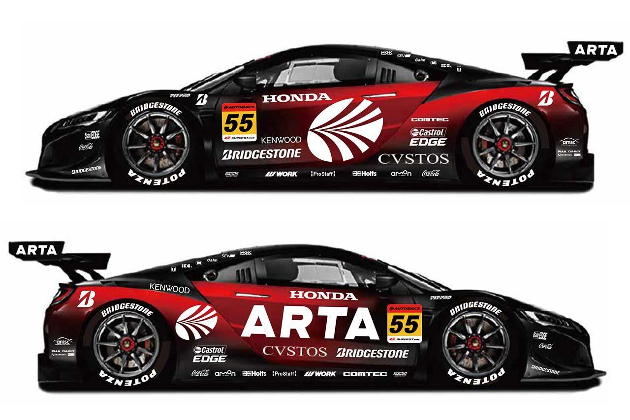 GT300クラスを戦うARTA NSX GT3