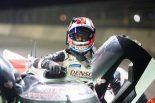 7号車トヨタTS050ハイブリッドをドライブし総合トップタイムをマークしたホセ-マリア・ロペス
