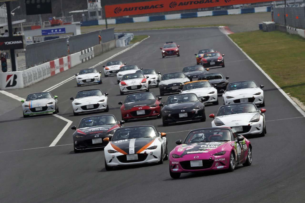 マツダ、2019年は3つの参加型モータースポーツに協賛。グローバルMX-5カップ・ジャパンが休止に