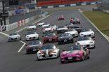 国内レース他 | マツダ、2019年は3つの参加型モータースポーツに協賛。グローバルMX-5カップ・ジャパンが休止に