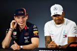 F1 | マックス・フェルスタッペン、ルイス・ハミルトン