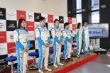 GR Garage東京三鷹で行われた2019モータースポーツ体制発表会に登場したGR Tokyo Racingのドライバー/コドライバーたち