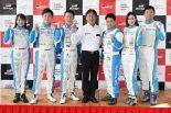 ネッツ東京レーシング改めGR Tokyo Racingは、TGR 86/BRZ Race、ヴィッツレース、TGRラリーチャレンジの3カテゴリーに参戦する
