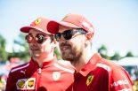 F1 | ベッテル、F1オーストラリアGPでのチームオーダーの可能性を否定。「互いに自由に戦える」