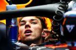 F1 | ガスリー「パワーロスの原因はすでに判明。パッケージにはとても満足している」:レッドブル・ホンダ F1オーストラリアGP金曜