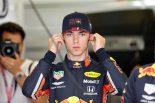 F1 | レッドブル・ホンダF1密着:ガスリーのトラブルにヒヤリ。初日は好調も、「まだ評価を下すのは早計」