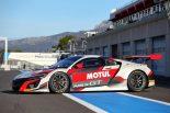 ル・マン/WEC | ホンダ、インターコンチネンタルGTチャレンジにNSX GT3エボを投入。バゲットらがドライブ