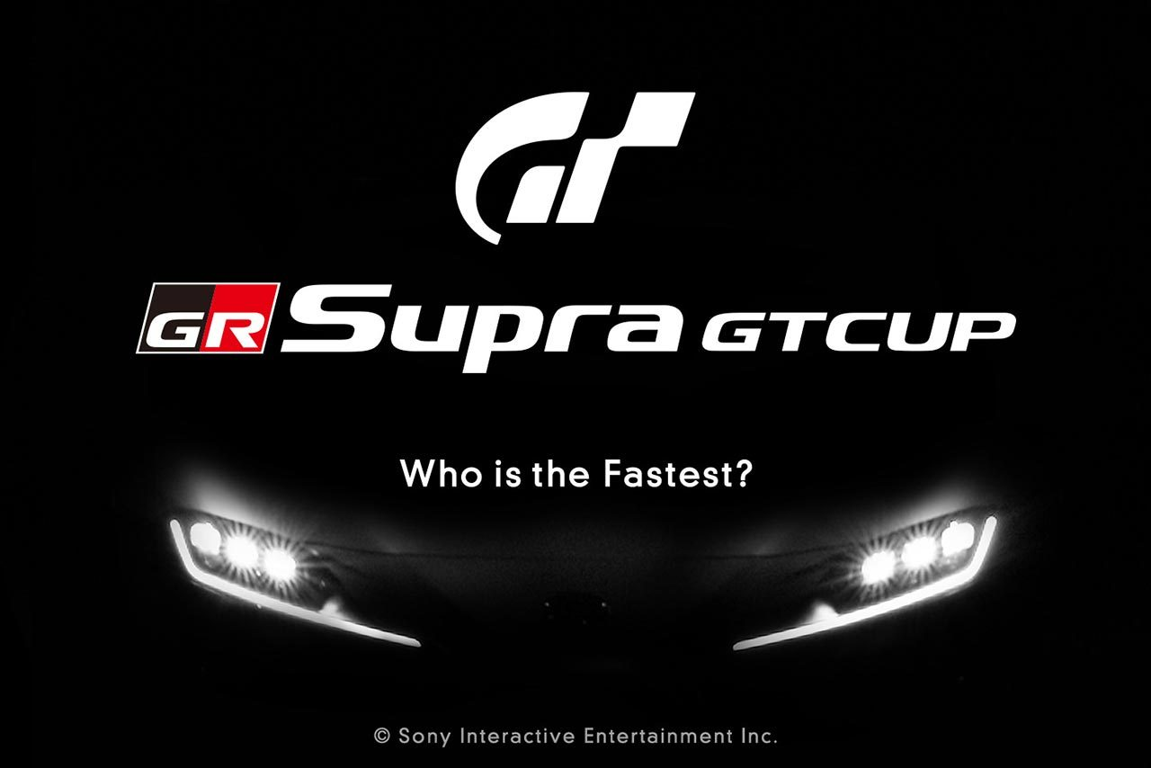 トヨタがグランツーリスモSPORT内でGRスープラのワンメイクレースをグローバルに開催する