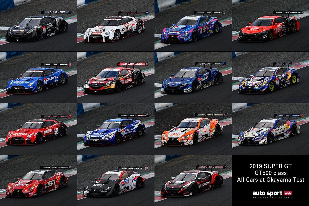 新色続々。2019スーパーGT岡山公式テスト GT500クラス走行全車総覧
