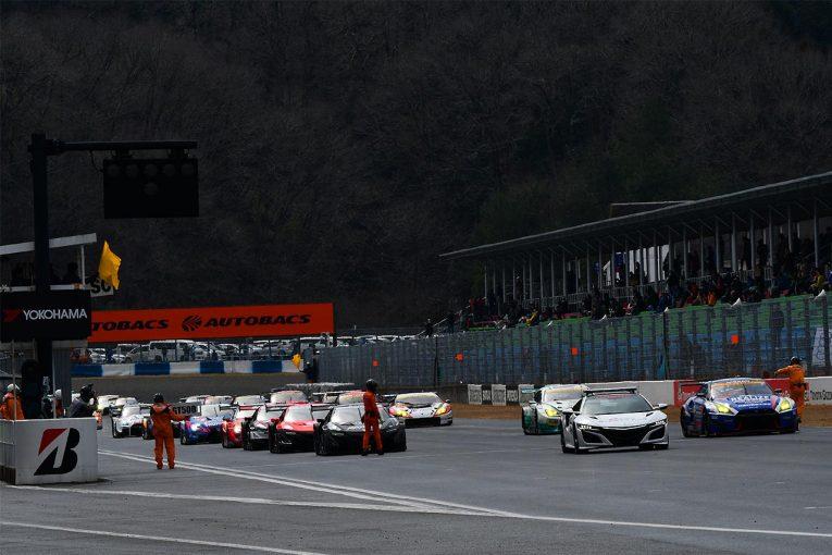 スーパーGT | 【タイム結果】スーパーGT岡山公式テスト:3月17日午前 セッション3