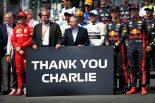 F1 | 【ポイントランキング】F1開幕戦オーストラリアGP終了時点