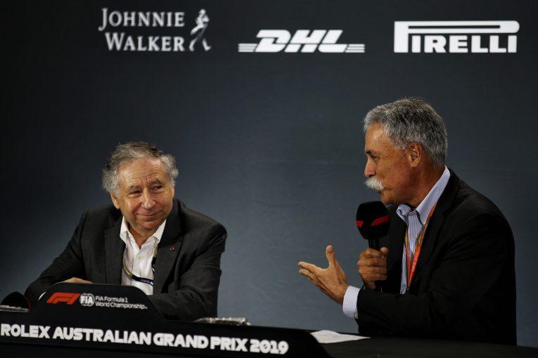 F1 | F1、2021年からの規則を3月26日に発表。「方向性については合意を得た」とキャリー