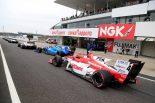 各チームのSF19はモースポフェス2019と公式テストと都合4日間連続で走行した