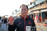 F1 | 【ブログ】Shots!3位表彰台で、あらためて気を引き締め直す田辺TD。今後の活躍に期待大/F1オーストラリアGP