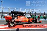 F1 | 【ブログ】Shots!F1開幕戦オーストラリアGP